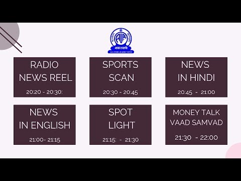 NEWS AND MONEY TALK
