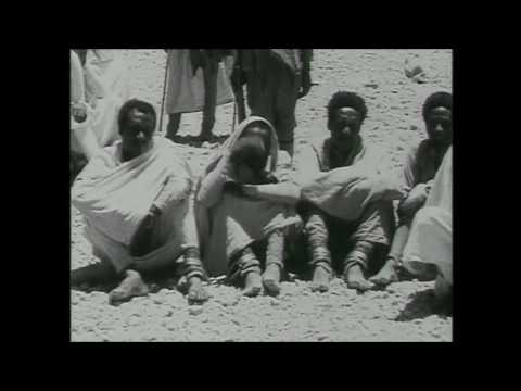 The Justice System in Ethiopia, 1934/ የፍትሕ ስርአት በኢትዮጲያ 1926 ዓ.ም.
