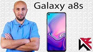 سامسونج تعود بقوة في هاتفها الجديد - Galaxy A8s