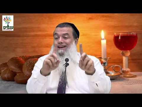 הרב יגאל כהן - איך מתכוננים לשבת? - שידור חי HD