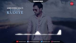 Kamliye Kudiye | Lyrical Song | Amrinder Gill | New Punjabi Songs 2018 | Finetouch Music