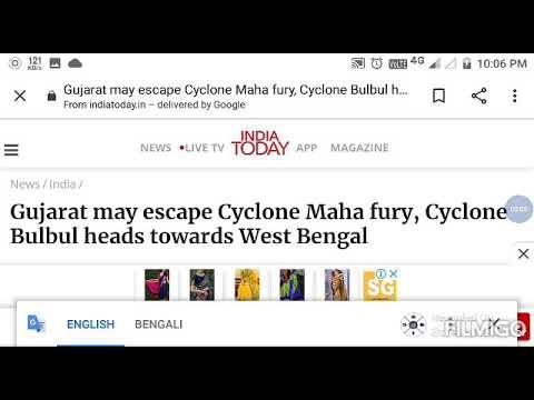 gujarat-may-escape-cyclone-maha-fury,-cyclone-bulbul-heads-towards-west-bengal