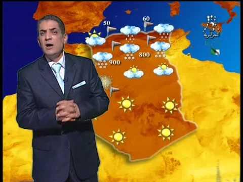 Meteo en algerie pour le 07 fevrier 2013 youtube - Meteo orleans demain ...