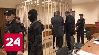 Обвинение требует посадить участников драки на Хованском кладбище - Россия 24