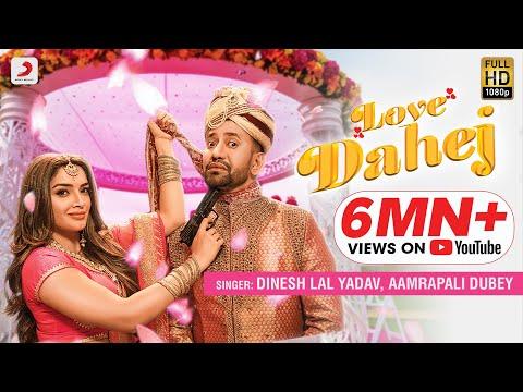 Dinesh Lal Nirahua & Amrapali Dubey - Love Dahej   Vinay Vinayak   Bhojpuri Hit 2019