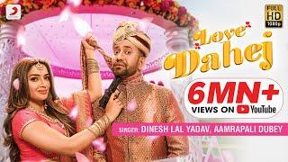 Dinesh Lal Nirahua & Amrapali Dubey - Love Dahej | Vinay Vinayak | Bhojpuri Hit 2019