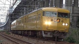 【4K】JR山陽本線 快速サンライナー117系電車 オカE-05編成+オカE-07編成