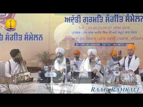 25th AGSS 2016: Raag Ramkali Prof. Tajinder Singh Ji