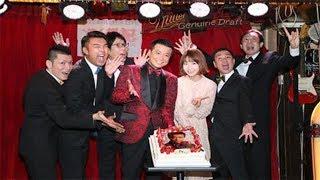 タレント、中山秀征が50歳の誕生日を迎えた31日、東京都内で8月2...