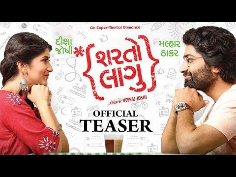 Sharato Lagu | Official Teaser | Malhar Thakar (CHHELLO DIVAS) Deeksha Joshi|New Gujarati Film 2018