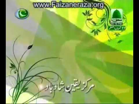 Pakistan – i post.