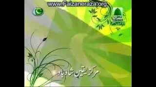 Pakistan National Anthem - Quami Tarana (Guitar Version) HD . ARBAB ALI MAHARfor free.mp4