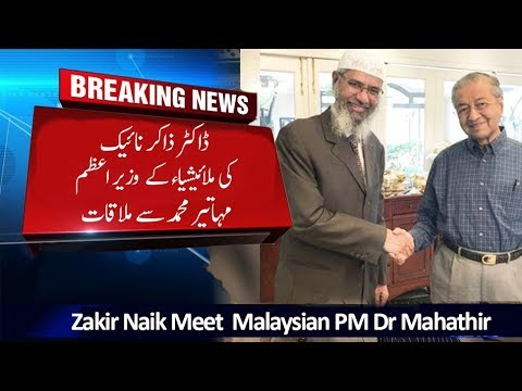 Image result for Mahathir an Zakir Naik