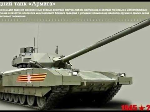 Приказ Министра обороны РФ от  N 555 О вещевом