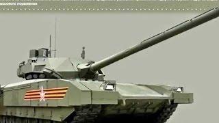 АРМАТА! ЭКСКЛЮЗИВ! Первые реальные фото АРМАТА!. немецкий танк маус, самый тяжелый танк в мире.(Танковые войска, видео обзоры про разное оружие следующего поколения смотрите на нашем канале: https://www.youtube.co..., 2015-10-01T04:45:15.000Z)