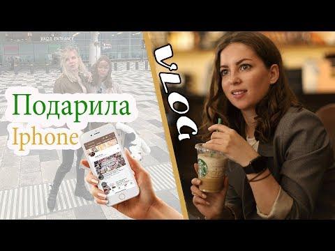 Подарила Iphone Подруге / Косметичка в поездку / Влог