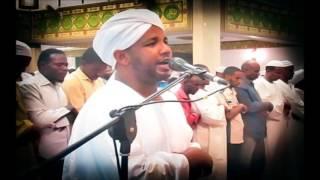 Gambar cover Heart soothing Quran by Sudanese reciter Alzain Mohammed Ahamed تلاوة مريحة للقلب الشيخ الزين