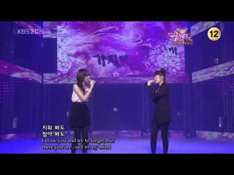 Davichi - Don't Go Don't Go 081226 KBS Music Bank