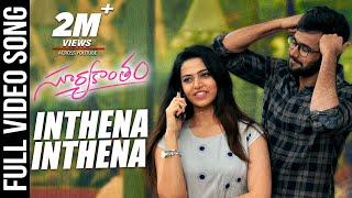 Inthena Inthena Full Video Song | Suryakantam | Niharika Konidela, Rahul Vijay, Perlene | Sid Sriram