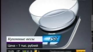 Весы на любой вкус и кошелек 20131101(, 2013-11-02T19:06:38.000Z)
