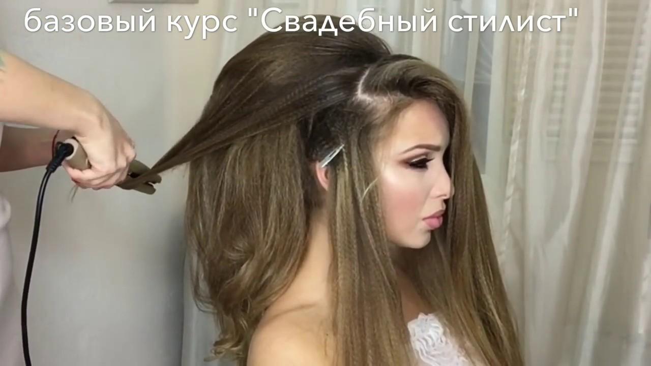 Свадебная причёска восточный хвост