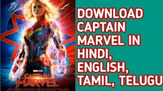 Download Captain Marvel | How to download Captain Marvel in hindi, English, Tamil, Telugu