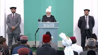 Swahili Translation: Friday Sermon April 15, 2016 - Islam Ahmadiyya