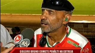 Goleiro Bruno faz estreia no Boa Esporte e comete pênalti