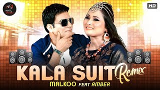 Kala Suit Remix  | Malkoo Feat Amber | Latest Punjabi Songs 2019 | Malkoo Studio