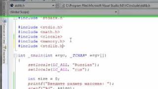 Урок 8. Динамические массивы языка C/C++ (Часть 1)