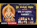 Sri Ayyappa Swamy | Ayyappa Jukebox | Ayyappa Kannada Devotional Songs | Kannada Bhakthi Geethegalu