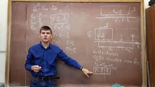 Урок 10. Механика. Кинематика. Относительность движения. Сложение скоростей.