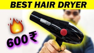 BEST HAIR DRYER FOR MEN IN INDIA . CHAOBA HAIR DRYER REVIEW