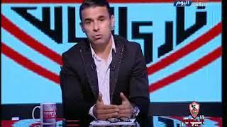 خالد الغندور عن تصريحات عبد الحفيظ: مش فاضي أرد على مهاترات - بالجول