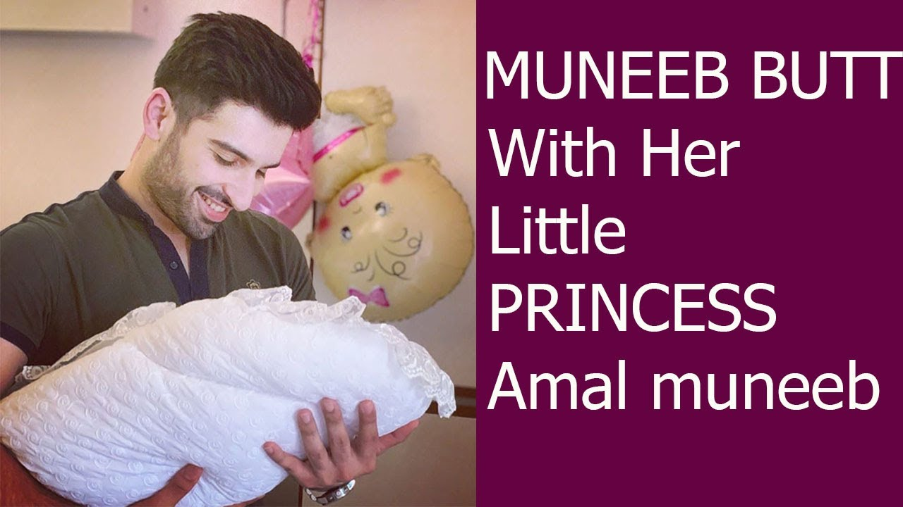 Aiman Khan Finally Blessed With a Baby Girl Name (AMAL MUNEEB) 😍