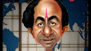 Aktuelle Schock - Chiru - KCR - Chandra Babu - Jagan - DS - Sankranthi Feiern