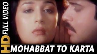 Mohabbat To Karta Hai Sara Zamana | Asha Bhosle, Suresh Wadkar | Hifazat 1987 Song