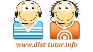DisTTutor: онлайн-урок по русскому языку