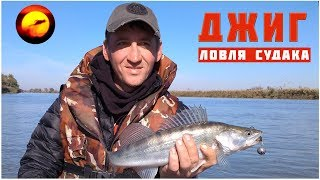 Рыбалка. Ловля фарватерного леща на \