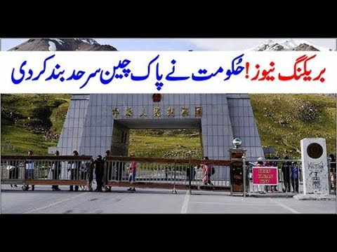 The Government Closed The Pak-China Border