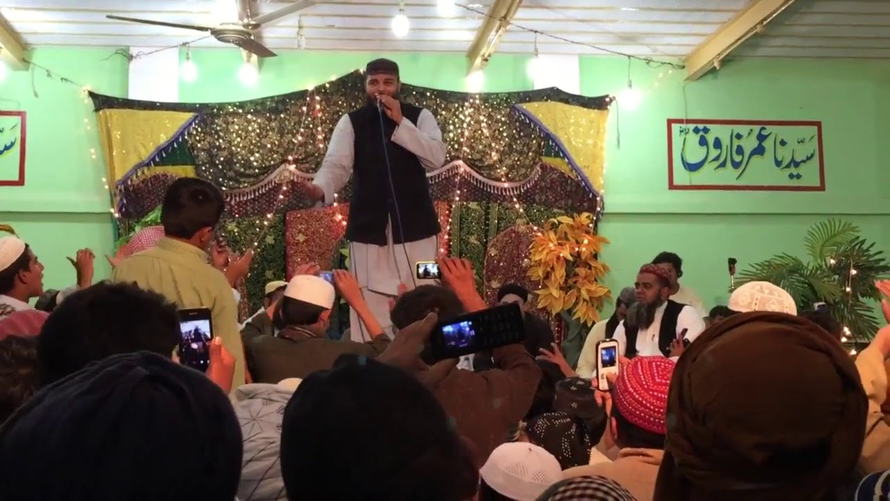 Download Aarzuow Ka shajar de ya khuda mere khuda hafez abubakr