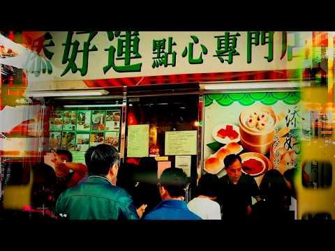 КАПА Feat. Елка - Китайская забегаловка