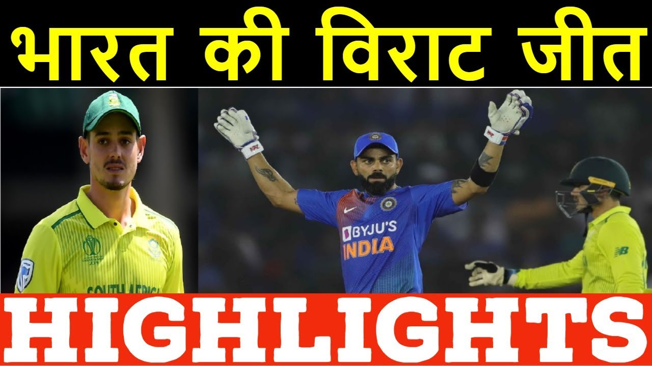 India vs South Africa Highlights, 2nd T20I: India win by 7 wickets to go 1-0 up