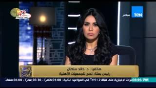 فيديو.. رئيس بعثة حج الجمعيات: إرتفاع أعداد الحجاج المتوفين في