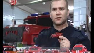 """Родная Земля """"Пожарная коллекция"""""""