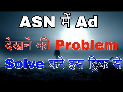 Letast Update ASN News How To Work New Version All Problems Fix