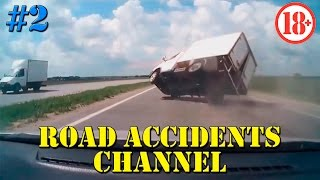 #2 | Подборка аварий и ДТП | Road Accidents(Подборка аварий и ДТП от Road Accidents | №2 Смотрите на нашем канале подборки тематических роликов обо всем, что..., 2016-06-14T13:24:38.000Z)