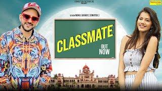 Classmate : Mannu Davan MD | D Naveen | Latest Haryanvi Songs Haryanvi 2020 | Haryanvi Music