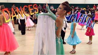 Бальные Танцы. Соревнования. Одесса. Черноморский Бал. Ballroom dancing. Competition. Odessa