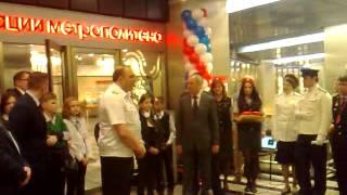Открытие Центра профориентации Московского метрополитена
